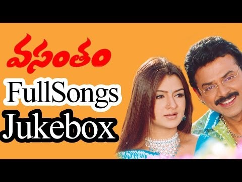 Vasantham Telugu Movie FullSongs Jukebox ll Venkatesh, Aarthi Agarwal