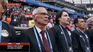 Anthem of Egypt vs Uruguay (FIFA World Cup 2018)