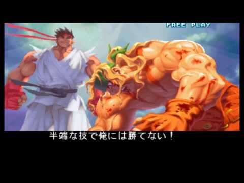 【TAS】Street Fighter III New Generation Ryu