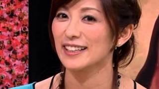 白い部屋 中田有紀 中田有紀 検索動画 26