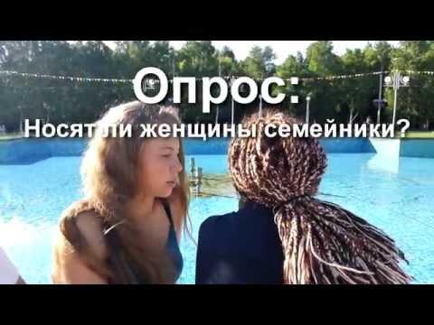 Komsomolsk Prank Show: Почему девушки не носят семейные трусы?