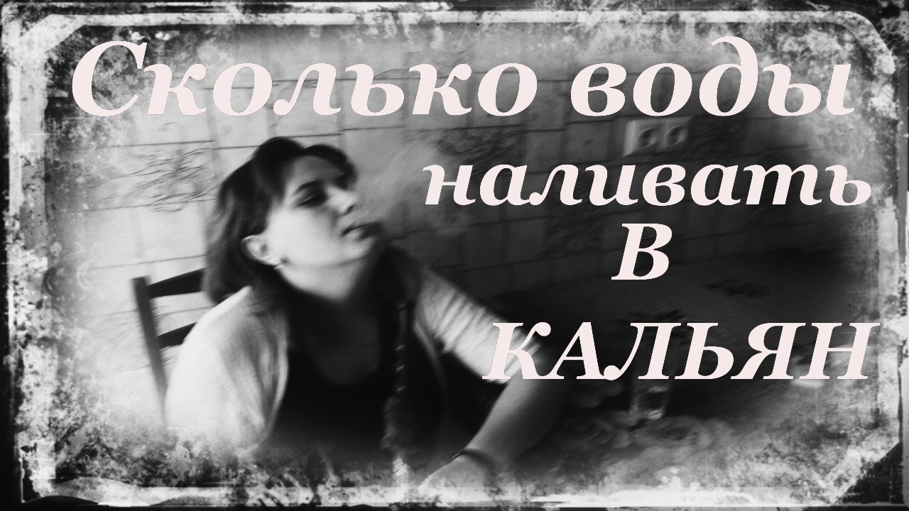 Кальян Amy Deluxe 640 - распаковка, обзор, сборка - YouTube