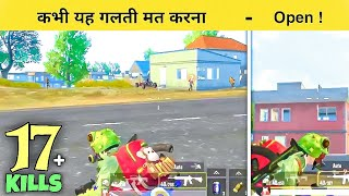 😤Never do this mistake | 17 Kills | pubg mobile lite gameplay - INSANE LION
