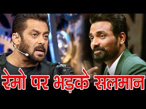Salman Khan Gets Angry On Remo D'souza For...