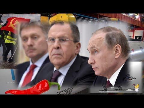 Санкции с перчиком. Кремль пытается увильнуть