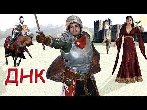 Как повлияли на средневековые представления
