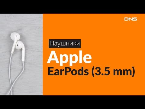 Распаковка наушников  Apple EarPods  / Unboxing Apple EarPods