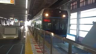 【2012/11/1~】千葉都市モノレール1000形 第16編成  博全社号   千葉駅(CM03)発車