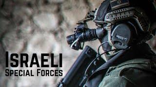 Israeli Special Forces • כוח של סיירת מטכ