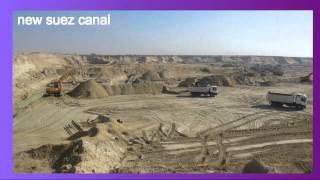 أرشيف قناة السويس الجديدة : الحفر فى  23ديسمبر 2014