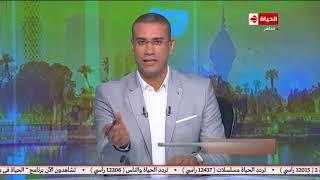 الحياة في مصر   د. سعيد المغربي: زيارة الرئيس السيسي لها صدى واسع لدى شعب أوزبكستان