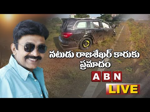 Hero Rajasekhar Car Mishap LIVE | Rajashekar Car Mishap At Outer Ring Road | ABN LIVE teluguvoice