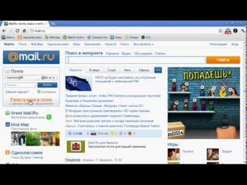 секс знакомсгва на mail ru