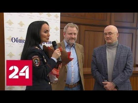 Ирина Волк стала генерал-майором - Россия 24