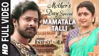 Mamatala Talli Video Song || Mother