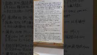 백석-논어 11. 선진