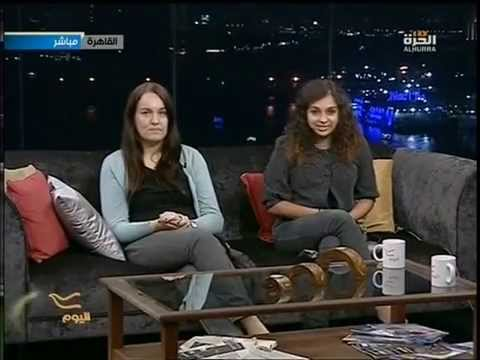 "Interview about ""Creepers on the Bridge"" on Al Hurra TV (Arabic)"