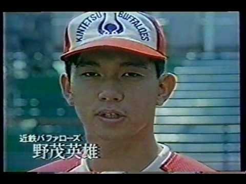 AC 公共広告機構 CM【野茂秀雄】...