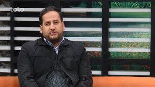 بامداد خوش - حال شما - صحبت های داکتر احمد حسن فجر در مورد داغی کف پا یا بی حسی کف پا