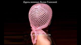 Бандана - вязание крючком