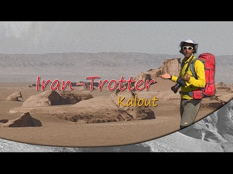 Iran - Trotter: Kalout - Documentary