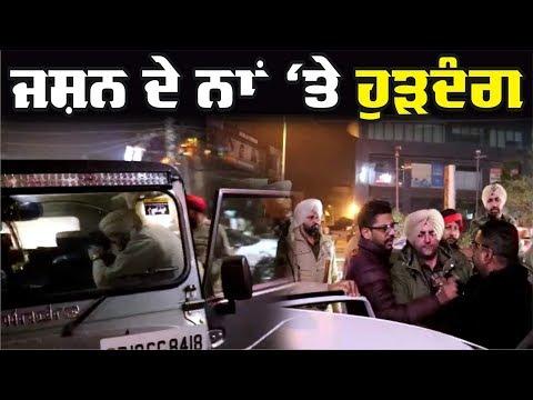 ਹੁਲੜਬਾਜ਼ਾ ਖਿਲਾਫ Ludhiana Police ਦੀ ਸਖਤੀ