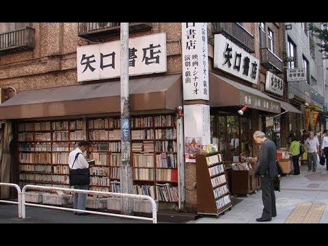 JAPON INVESTIGATION  – Jimbocho