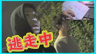 【後編】 知らない人と交換日記したらヤンキーでてきた!! thumbnail