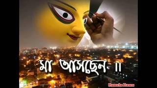 Mahalaya - Birendra Krishna Bhadra - Audio - Part 1