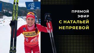 Большое интервью Натальи Непряевой: любит ли она биатлон, Дмитрия Губерниева и шведских лыжниц