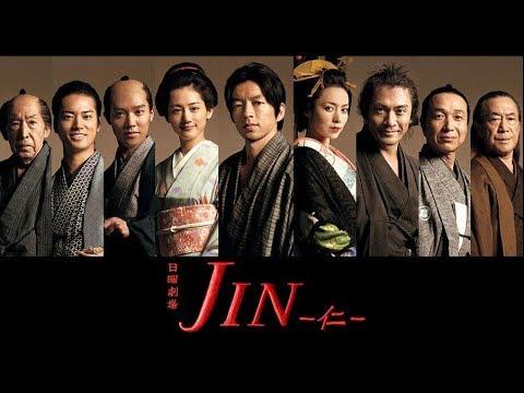 日曜劇場「JIN-仁-」メインテー...