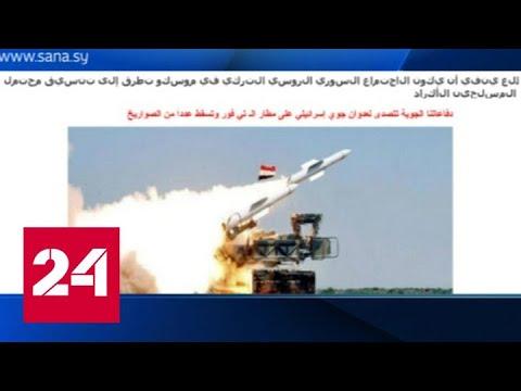Удар по авиабазе Тифор в провинции Хомс в Сирии нанесли ВВС Израиля - Россия 24