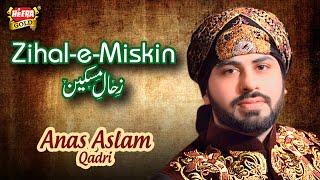 Annas Aslam Qadri - Zihal e Miskin - New Naat 2018 - Heera Gold