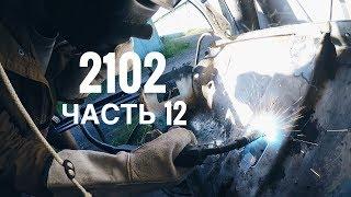 видео подкапотное пространство ваз 2105