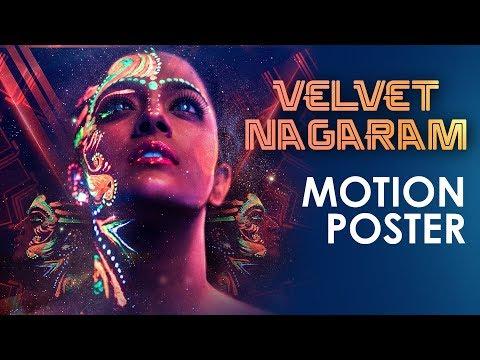 Velvet Nagaram - Official Motion Poster | Varalaxmi | Achu Rajamani | Manojkumar Natarajan