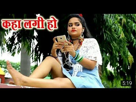 दीवाना तोहसे भेंट हो जाइ DIWANA TOHASE BHET HO JAI Singer-Vinod Bedardi.