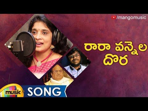 Ra Ra Vannela Dora Song | Tribute to C Narayana Reddy | Karthik Kodakandla | Sarada Akunuri