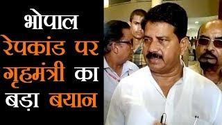 गृहमंत्री बाला बच्चन ने कहा बच्ची के बलात्कारी को एक माह के अंदर दिलाएंगे सजा