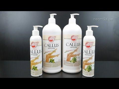 Кислотный пилинг для ручного педикюра Callus Remover My Nail
