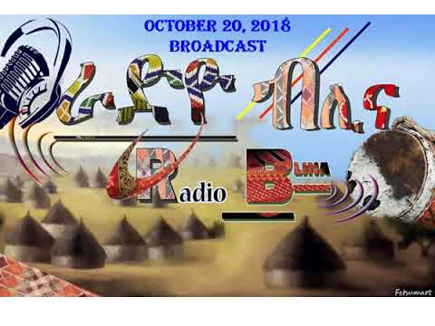 RADIO BLINA - OCTOBER 20, 2018 BROADCAST