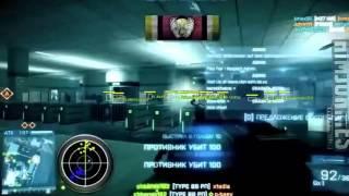 Battlefield 3 Mods/Hacks!
