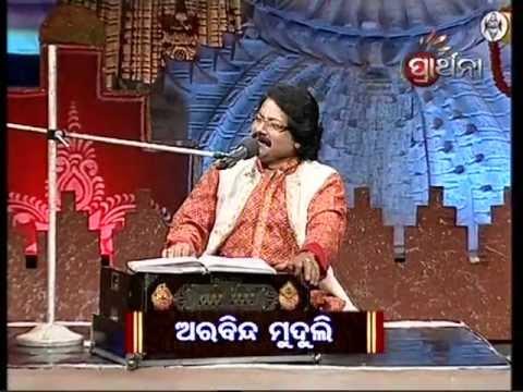 Bala Thila Bele | Arabinda Muduli | Beautiful Bhajan | Prarthana TV Program