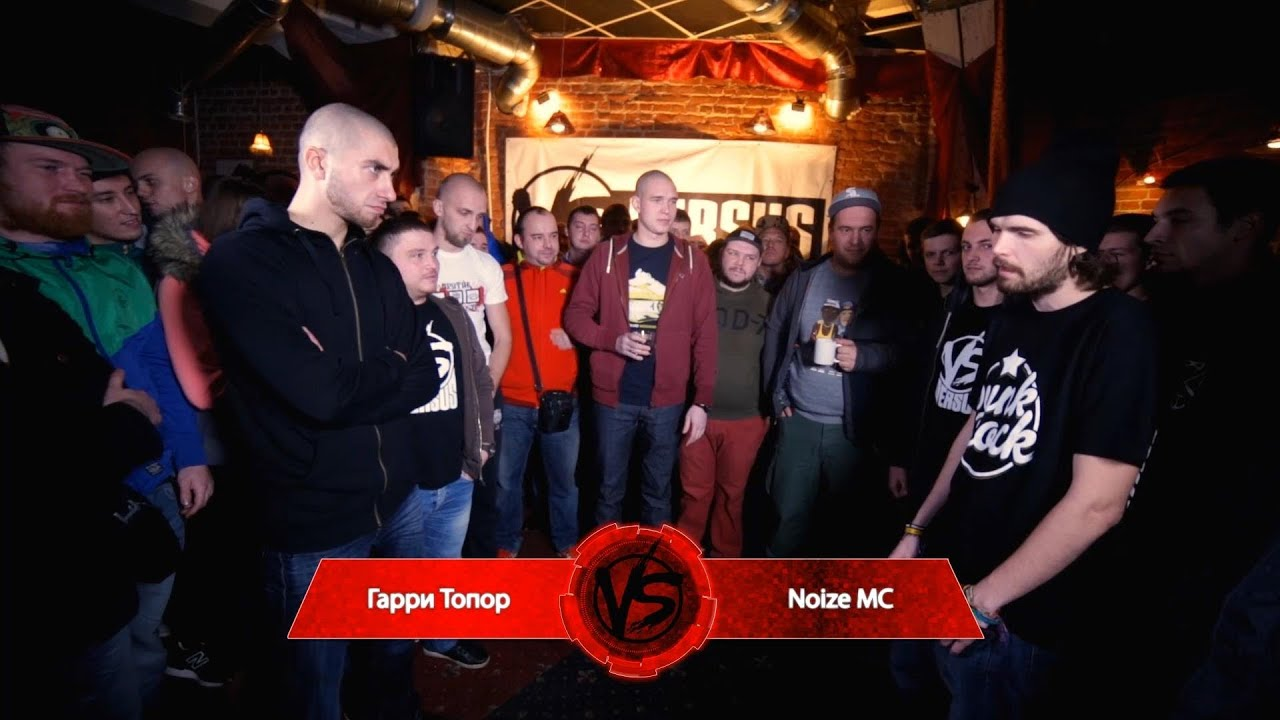VDud: Noize MC (2017) shows and interviews watch online 50