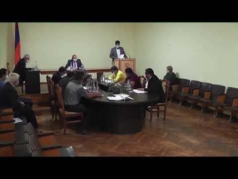 Սիսիանի համայնքի ավագանու նիստ 19.08.2020