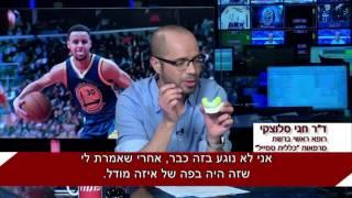 ערוץ ספורט 5 – סד דנטלי לשיפור הישגים בספורט