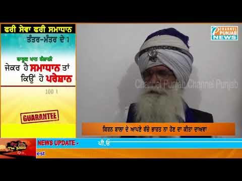 ਸੁਹਰੇ ਨੇ ਕੀਤਾ ਇਕ ਹੋਰ ਵੱਡਾ ਖੁਲਾਸਾ Kiran Bala | Father In Law |Viral | Pakistan | India |