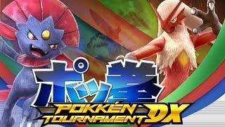Pokémon Tekken DX - [03] - Reine Anspannung! w/ Raizor