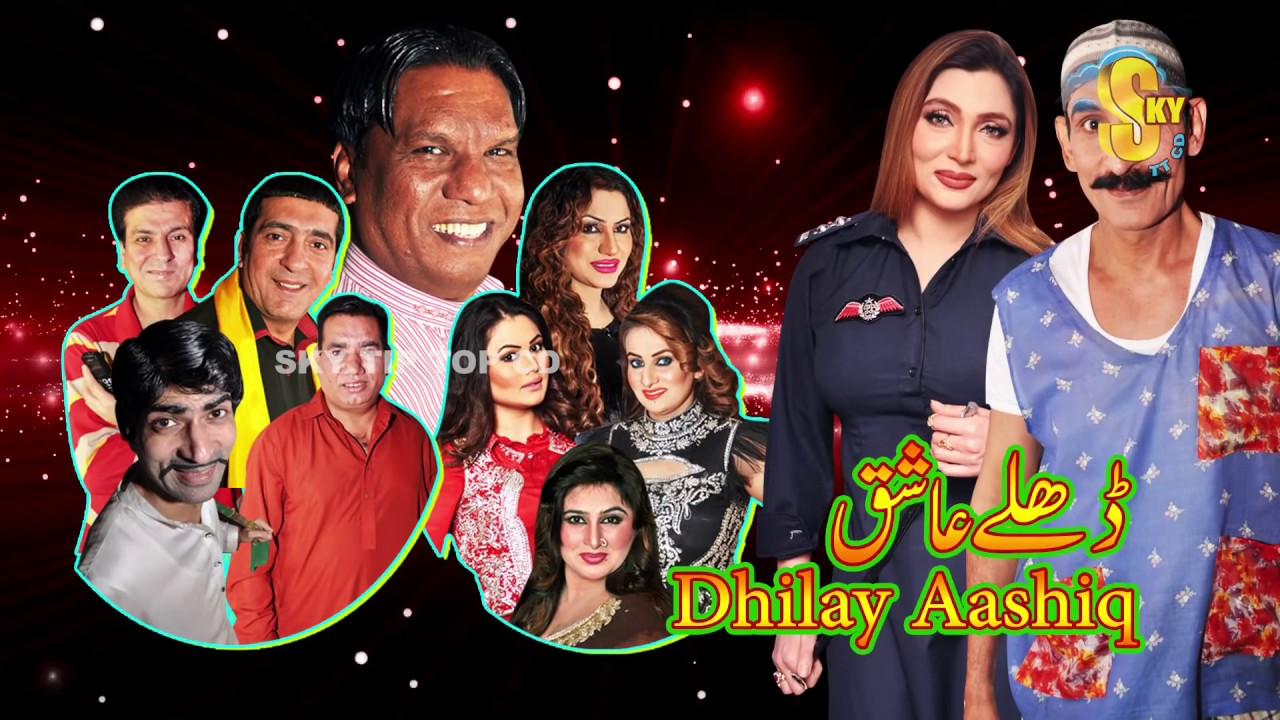 Dhilay Aashiq New 2019 | Full HD Stage Drama | Iftikhar Thakur, Nasir Chinyoti, Zafri with Khushboo