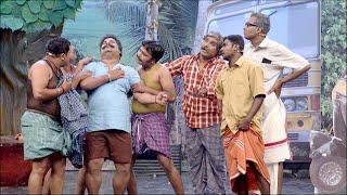 Comedy Festival l Perilla Gramaththile kodi koodiya kudiyanmaar l Mazhavil Manorama