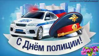 ZOOBE зайка Поздравление С Днём Полиции ! !